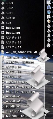 1121737255_88.jpg
