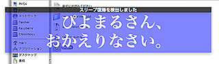 id1756_textmedium