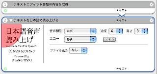 jspk_textmedium